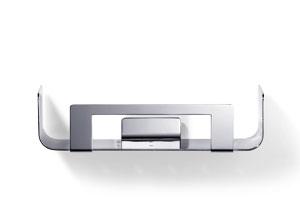 Duschkorb Keep - Produktdesign Andrea Zinecker